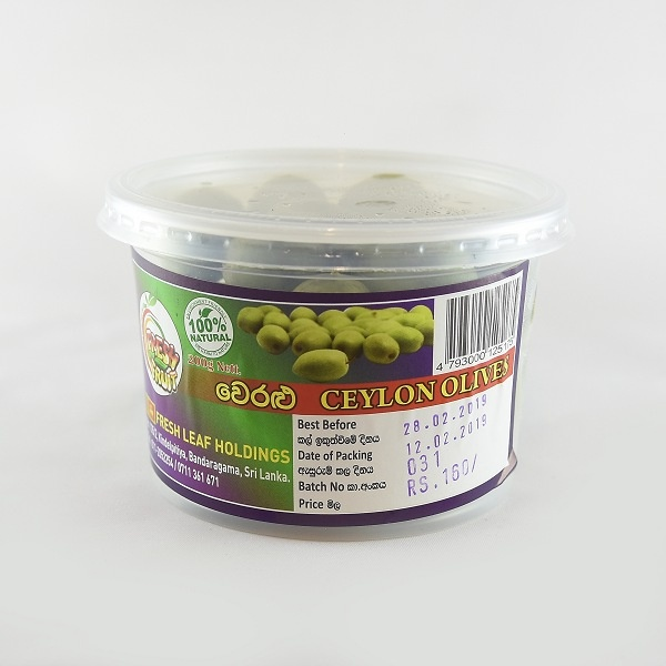 Fresh Leaf Ceylon Olives 200G - in Sri Lanka