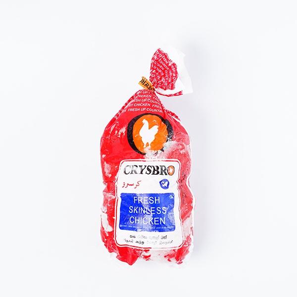 Crysbro Whole Chicken S/L - in Sri Lanka