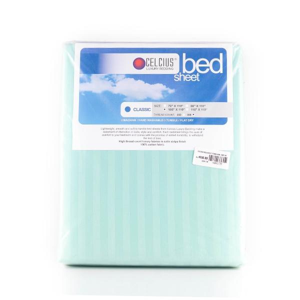 Celcius Bed Sheet Plain Green 100x110 - in Sri Lanka