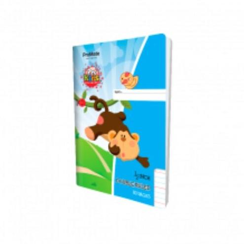 PROMATE BOOK EX DBL RULED 1/2 80P - in Sri Lanka