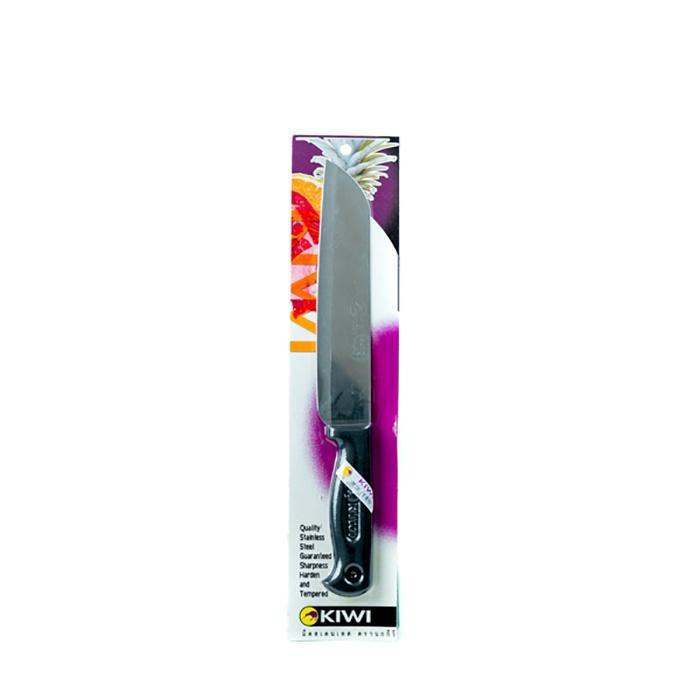 """Kiwi Knife 8"""" - in Sri Lanka"""