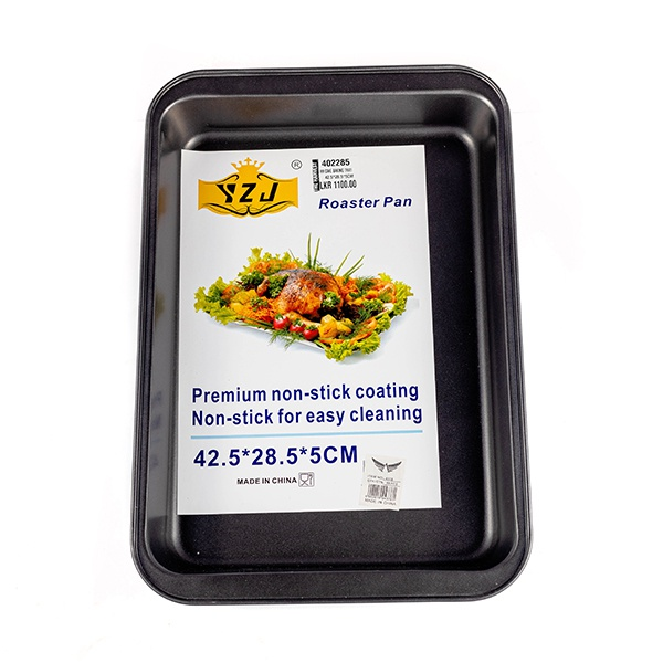 Hh Cake Baking Tray 42 .5 X 28.5x5cm - in Sri Lanka